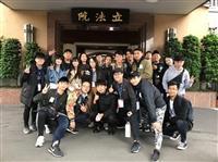 學生會參訪立法院、市議會
