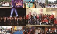社團鍛造師 增能社團活動