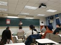 108學年度西語系學術競賽