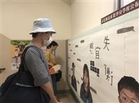 微光詩社5/26成發「微光18讀詩會」