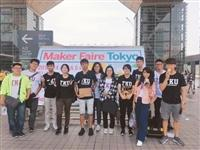 電機生分享赴日Maker Faire經驗