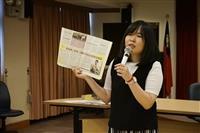 淡江時報暑訓 充電採訪報導知能