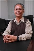 新任二級主管-工學院電機工程學系主任楊維斌