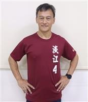 新任二級主管-體育事務處體育與教學與活動組組長黃谷臣