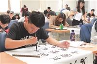 全國大專校院學生書法比賽決賽