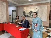 日本文化研究社「霜月敬師・暖心奉茶」