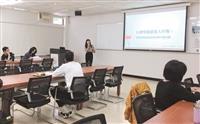 「學術期刊營運策略趨勢講座」