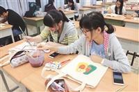 彩繪帆布袋 響應環保