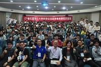 107學年度淡江大學教學助理教學專業課程研習營