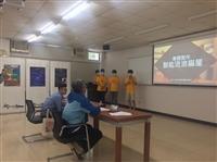 2020 淡江大學資訊週專題實驗競賽