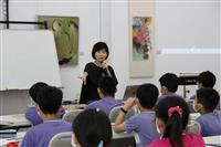 鄧公國小學童來校參加藝術夏令營