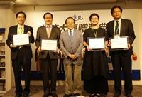 2020《遠見》台灣最佳大學排行榜 本校文法商類私校第一