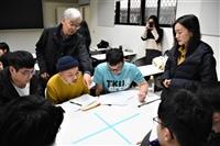 教中心教師組舉辦「觀課交流」