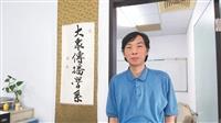 110學年度新任二級主管介紹-大眾傳播學系主任暨實習無線電臺臺長唐大崙