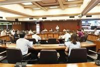 第180次行政會議