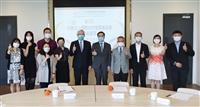 本校與國合會簽訂MOU 共同推動學生國際服務