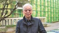 110學年度新任二級主管介紹-永續發展與社會創新中心社會實踐策略組組長黃瑞茂