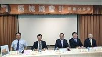 陳兆伸校友發表新書「區塊鏈會計」