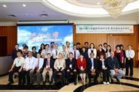 2019鄭芝龍國際學術研討會
