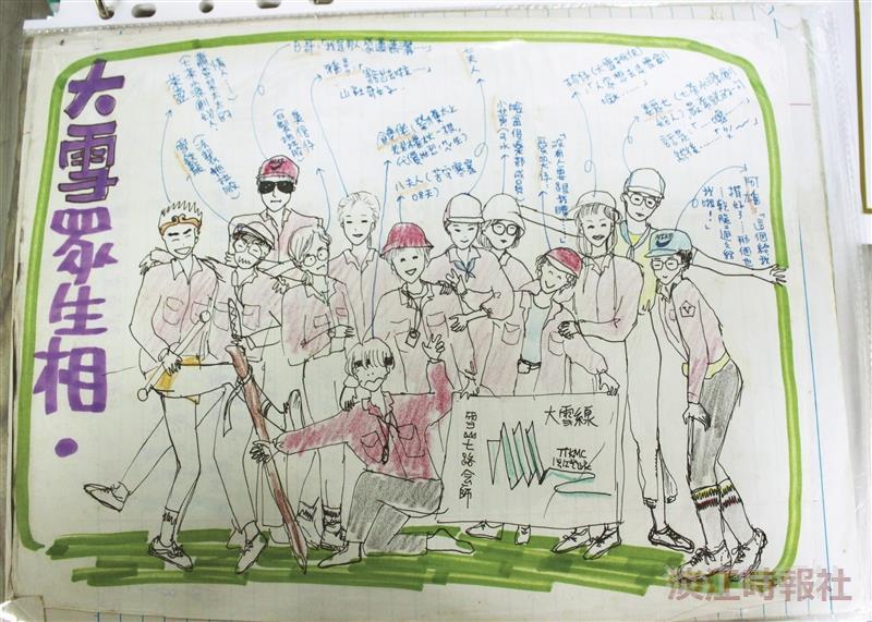 民國76年,登山社社員繪製的漫畫,介紹攀爬大雪線雪山七路會師的隊員們。(圖/登山社提供)