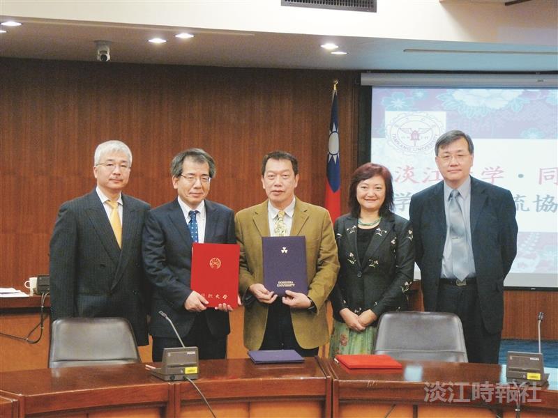Expanding Cooperation with Doshisha University