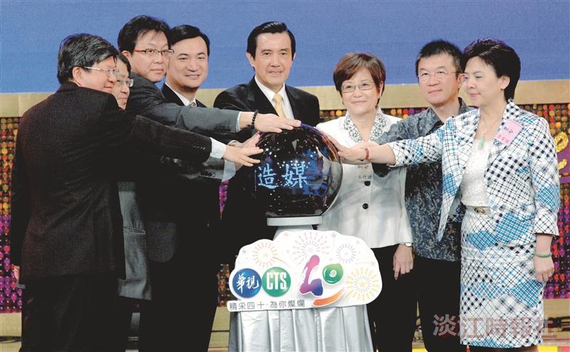 跨媒體產學平台  張校長赴華視簽約