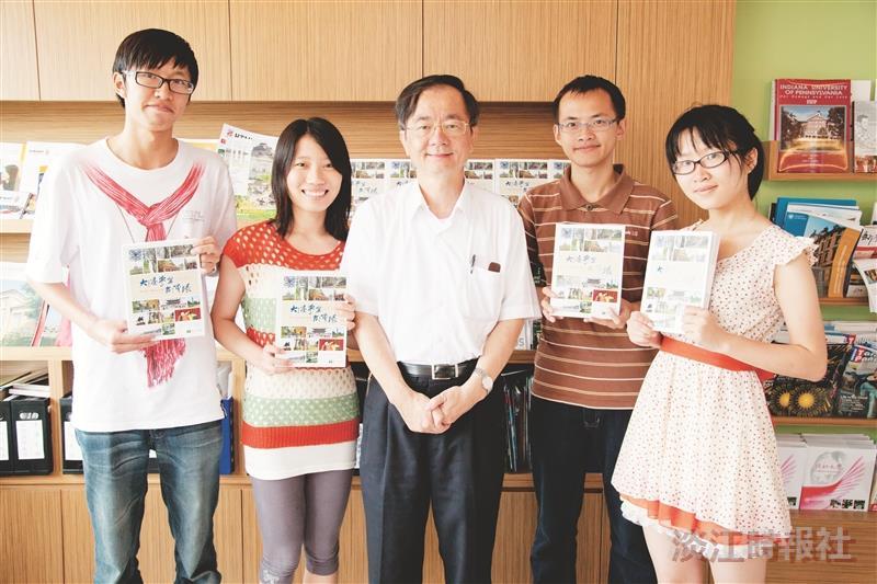 楊景堯發表《大陸學生台灣緣》新書