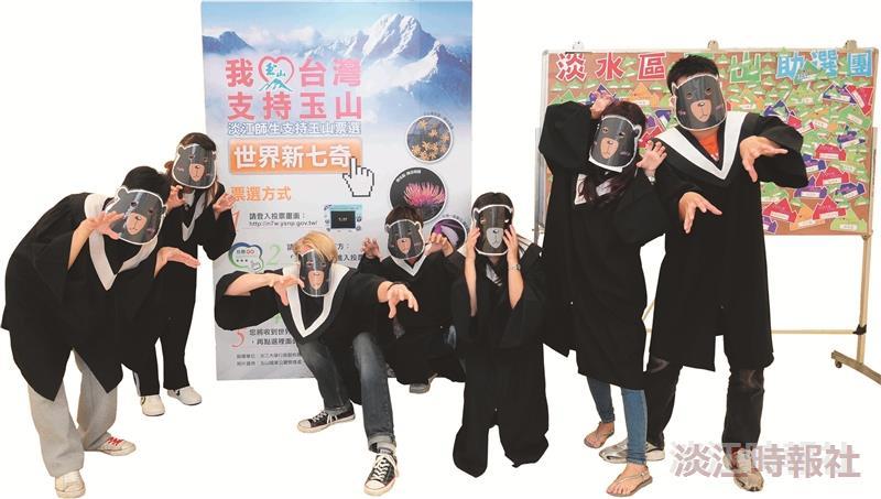 臺灣黑熊舞群,讓現場笑聲不斷。(圖/課外活動輔導組提供)