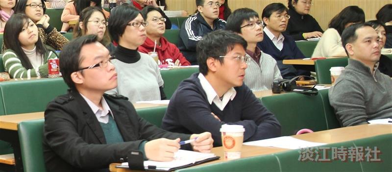 國企系主辦台北校園演講歐債危機與歐盟未來
