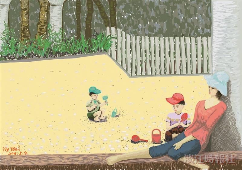 e筆書畫展 :沙灘玩樂迎盛夏