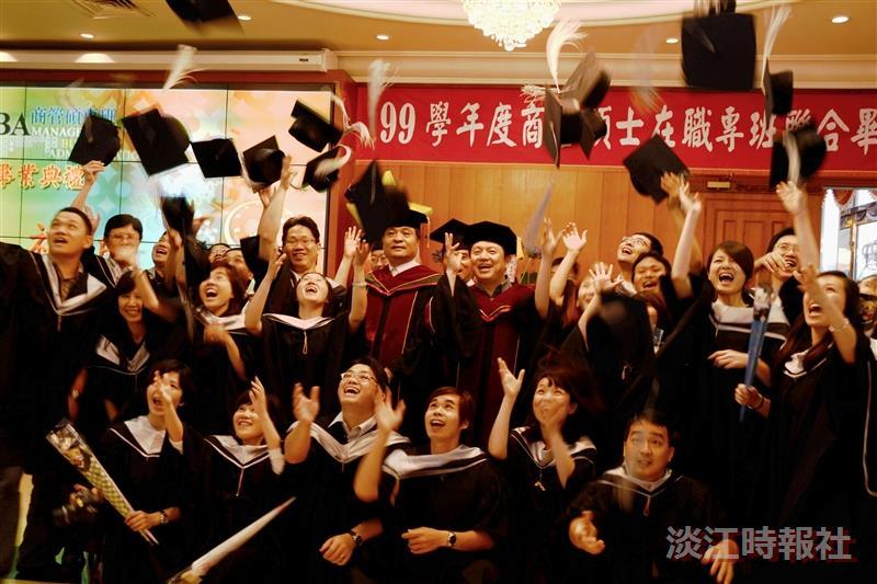 畢業花絮:商管碩士在職專班聯合畢業典禮