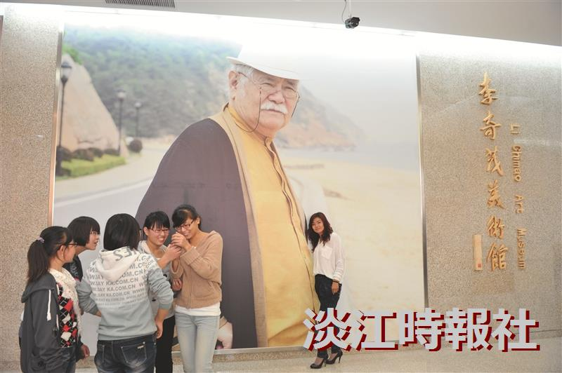A New Li Chi Mao Gallery in Shandong