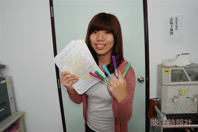 讀書好神>英文授課錄音助學習 蘇靖雅
