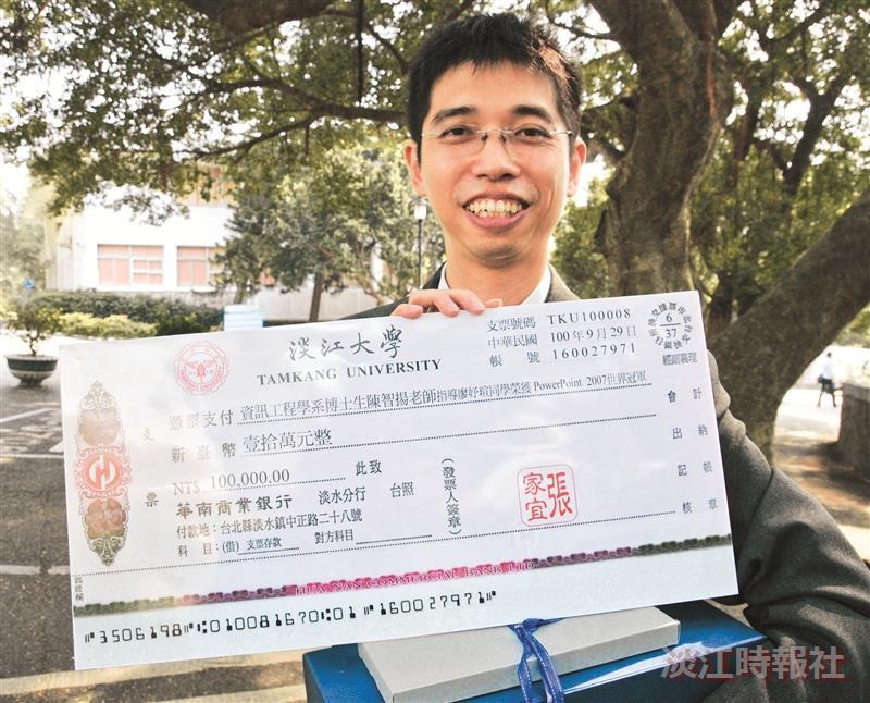 指導老師資訊工程系博士生陳智揚