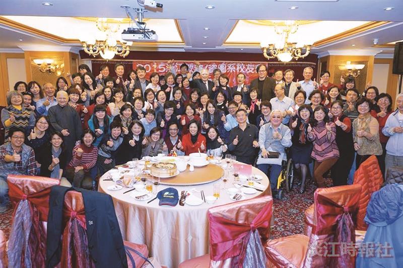 資圖慶45 校友溫暖團聚