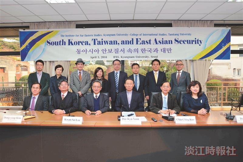 國際研究學院與韓國慶南大學合辦研討會