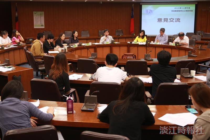 學雜費調整案 26日召開決策會議