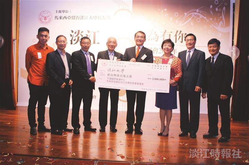 馬來西亞校友會捐輸母校張校長赴馬 賀創會20週年