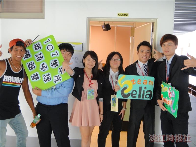 新生英語授課體驗營
