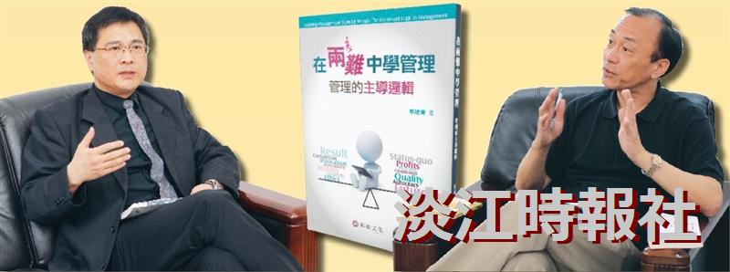 李宗翰VS.李培齊 解決七項對立性觀點