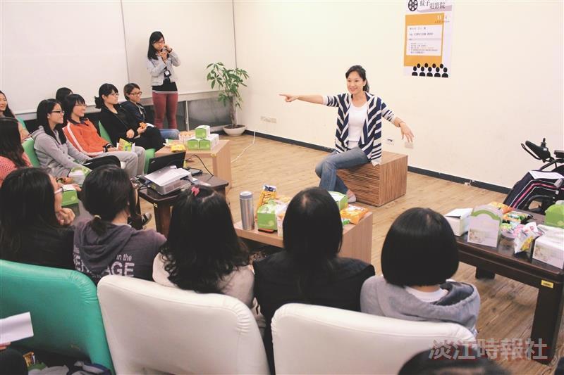女性影展  巡迴淡江