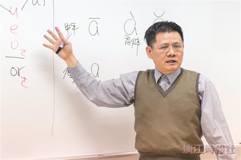 余伯泉 傳授速學三語拼音