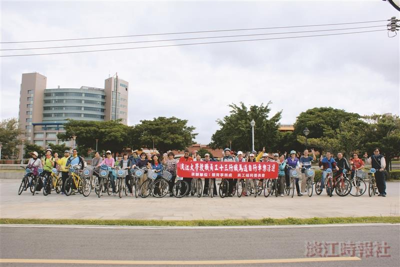 教職員工首航單車行  樂活漫遊十三行鐵馬道