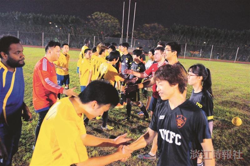 足球友誼賽 淡江實踐一家親