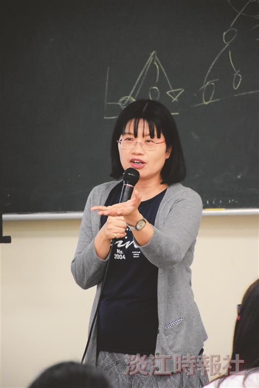 郭樂平生動案例活化會計專業