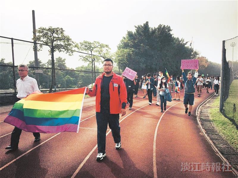 升起彩虹旗 性別多元受尊重