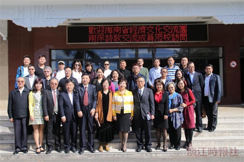 海南省經濟文化團來朝聖最浪漫的大學