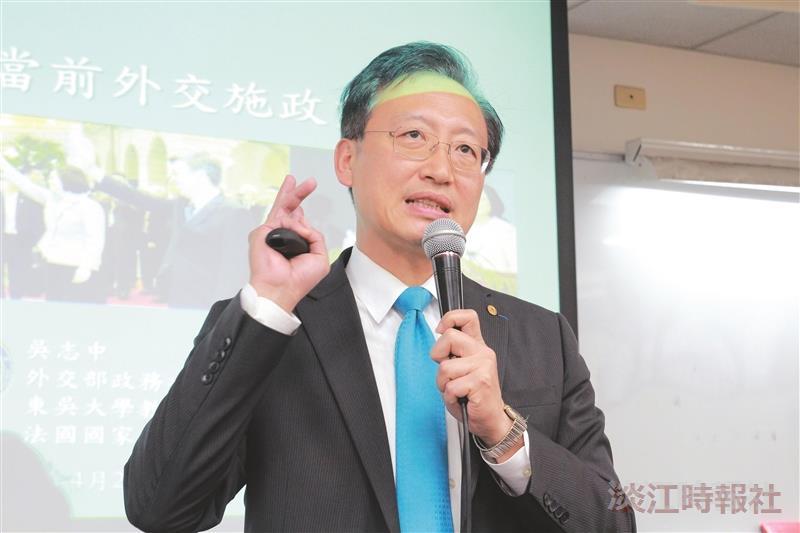 吳志中談臺灣外交展望