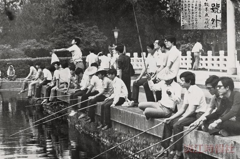 66週年校慶:老照片尋人活動開跑 牧羊魚池今昔