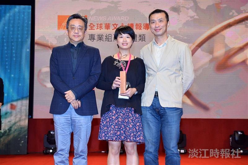 大傳系校友李又如「天下沒有白挖的水泥」專題獲全球華文永續報導優等獎